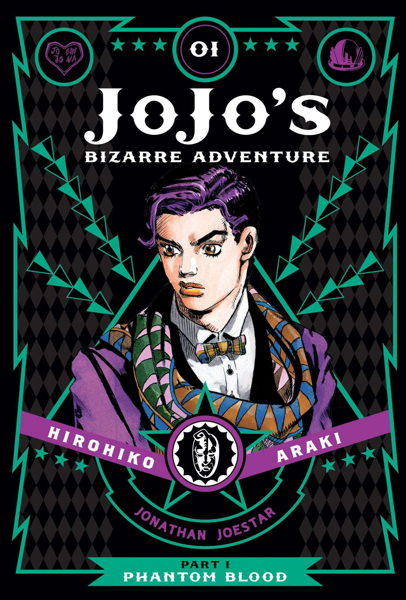 Manga Review: JoJo's Bizarre Adventure vol. 1