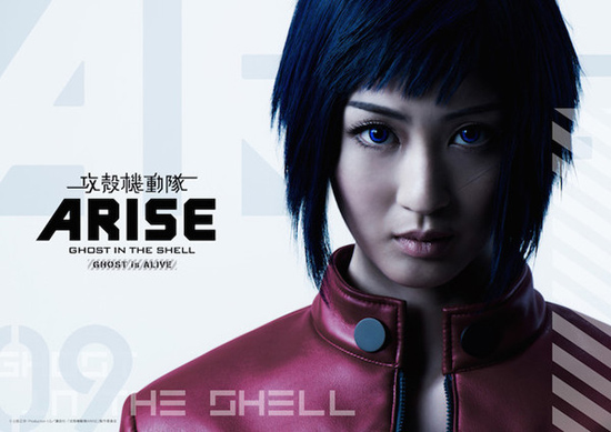 Ghost In The Shell Stage Play S Motoko Revealed Ghost is alive official twitter. ghost in the shell stage play s motoko