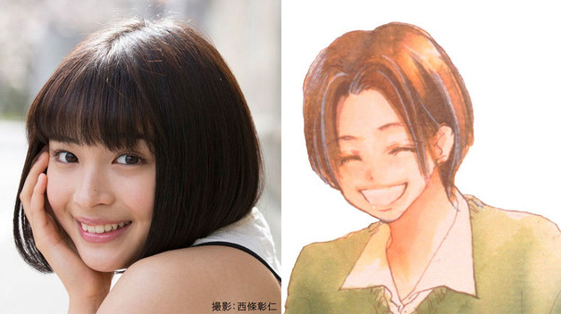 My Love Story Author S Manga Sensei Gets Live Action Film