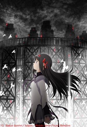 Puella Magi Madoka Magica: Rebellion Anime Review