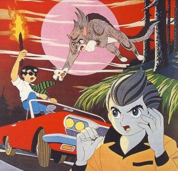 Osamu Tezuka's Vampire