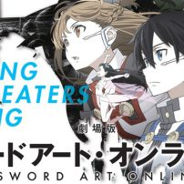 Sword Art Online Season 3 Reportedly Announced