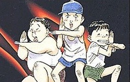 Teaser Time: <i>20th Century Boys 2</i>