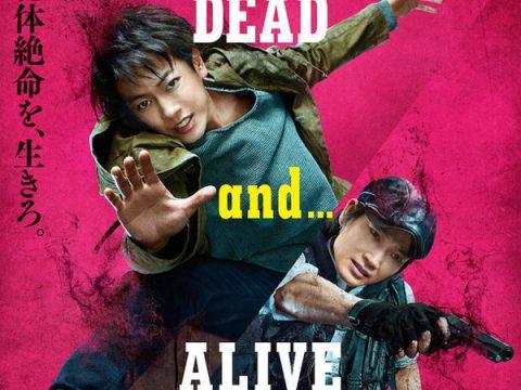 Live-Action Ajin Trailer Promises Endless Repeat Battles Galore