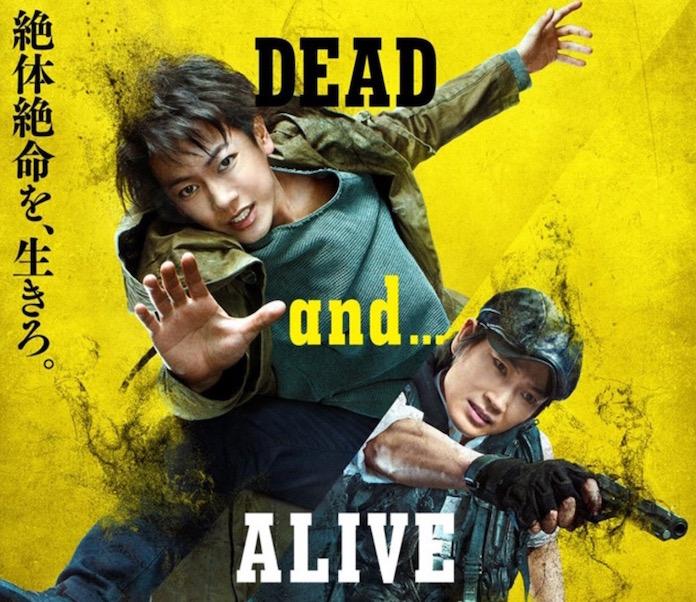 Live-Action Ajin Adds Mamoru Miyano as Kei's IBM