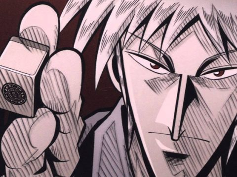 Nobuyuki Fukumoto's Mahjong Manga Akagi to End Next Year