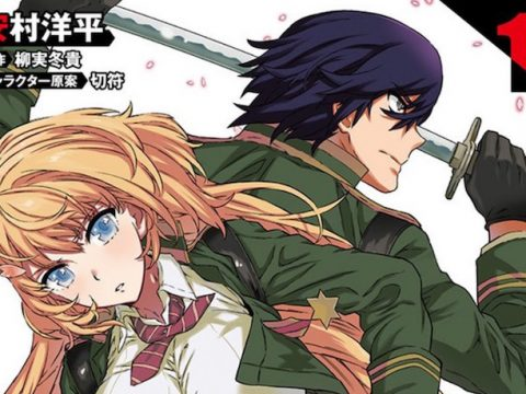 Seven Seas Adds Anti-Magic Academy Manga