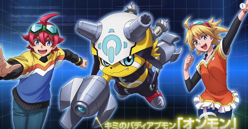 Digimon Universe: Appli Monsters Game Set for December