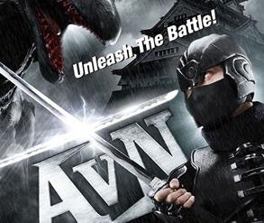 Beware the One Sheet for Seiji Chiba's Alien Vs. Ninja