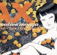 Top Shelf Publishing AX Anthology