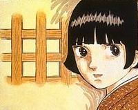 Vertical's Next Big Manga Title is Osamu Tezuka's Ayako
