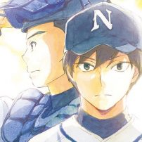 Battery Anime Adds Cast Members, Sets a Date