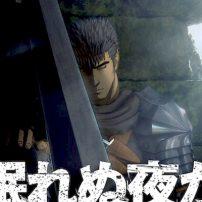 New Berserk TV Anime Strikes in July