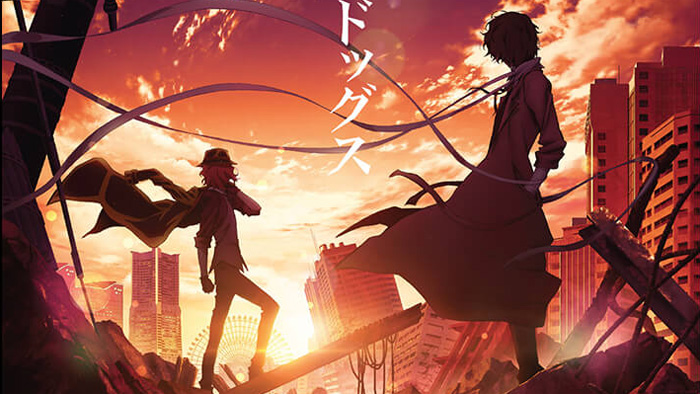 """Bungo Stray Dogs Anime Gets """"All New"""" Film"""