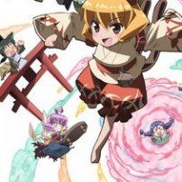 Crunchyroll to Stream Usagi Drop, Cat God and R-15