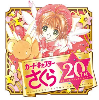 'Huge' Cardcaptor Sakura Announcement Due in December