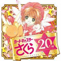 New Cardcaptor Sakura Manga Start Date Revealed