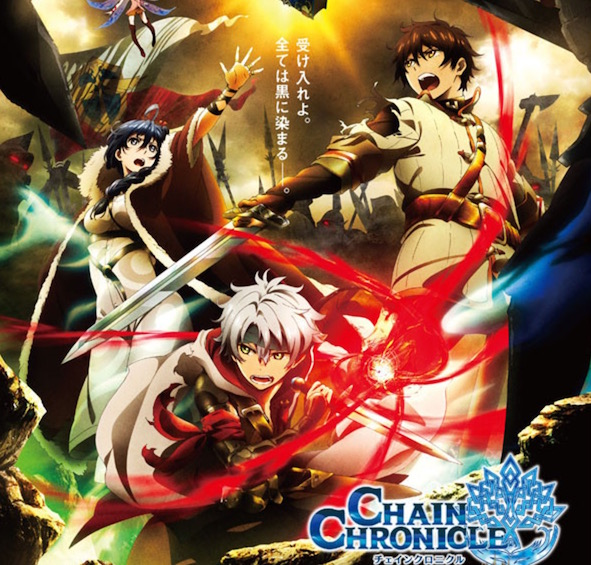 Chain Chronicle Anime Film Previewed