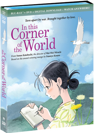 In This Corner Of The World on Blu-ray + DVD + Digital
