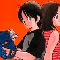 Mitsuru Adachi's Cross Game Hits Viz's Shonen Sunday in May