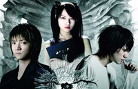 2nd Live-Action <i>Death Note</i> Gets US Theatrical Release