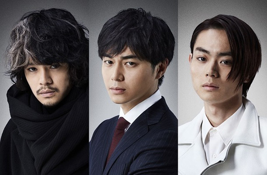 Live-Action Death Note 2016 Cast Revealed