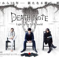 New Death Note Movie Manages to Dethrone your name.