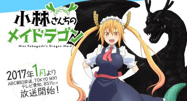 Kyoto Animation Series Miss Kobayashi's Dragon Maid Trailer Hits