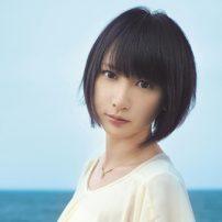 Anime Singer Eir Aoi Goes on Hiatus