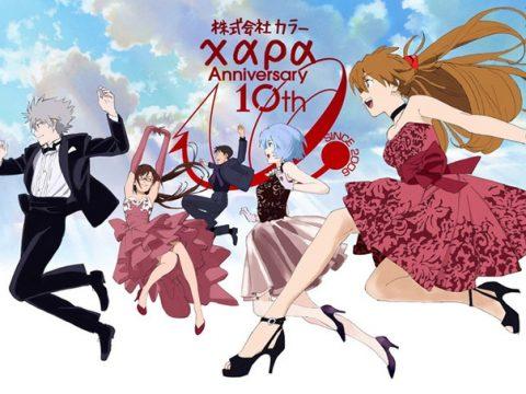 Studio Khara Hiring Animators for Fourth Evangelion Film