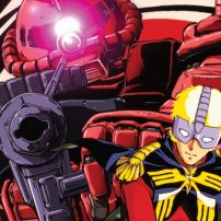 The Classic Mobile Suit Gundam Series Is Relaunched in America