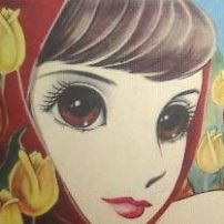 Blog Watch: Feh Yes Vintage Manga