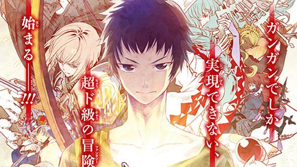 Final Fantasy Lost Stranger Manga Plot Details Revealed