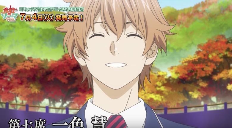 Food Wars! Anime to Return with Third Season