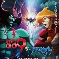 Cyborg 009 vs Devilman Anime Shares Latest Visual