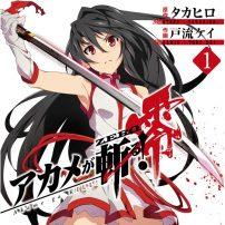 Yen Press Adds Akame ga KILL! Zero Manga