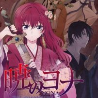 FUNimation Adds Yona of the Dawn Anime