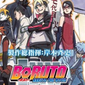 Boruto: Naruto the Movie Ads Focus on Family