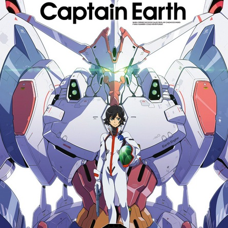 Captain Earth Defends the Planet on Blu-ray