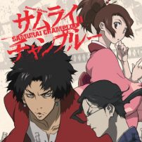 Studio Behind Samurai Champloo and More Declares Bankruptcy