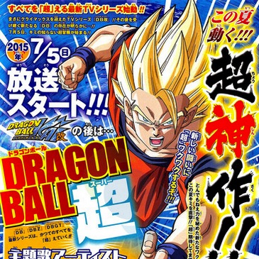 Dragon Ball Super Anime Set for July 5