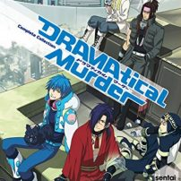 Dig into the Mystery of DRAMAtical Murder on Blu-ray & DVD