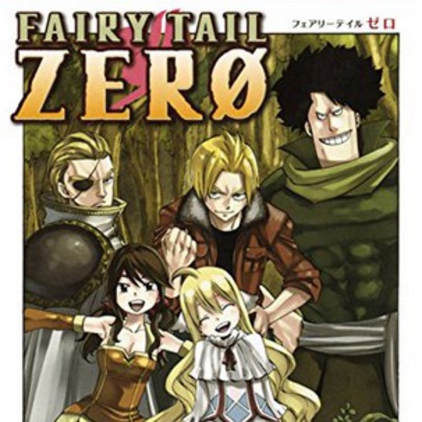 Kodansha Licenses Fairy Tail Zero Manga