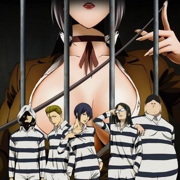 FUNimation Summer Streams Include Prison School and More