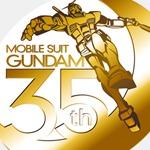 Gundam Anniversary Site Celebrates 35 Years