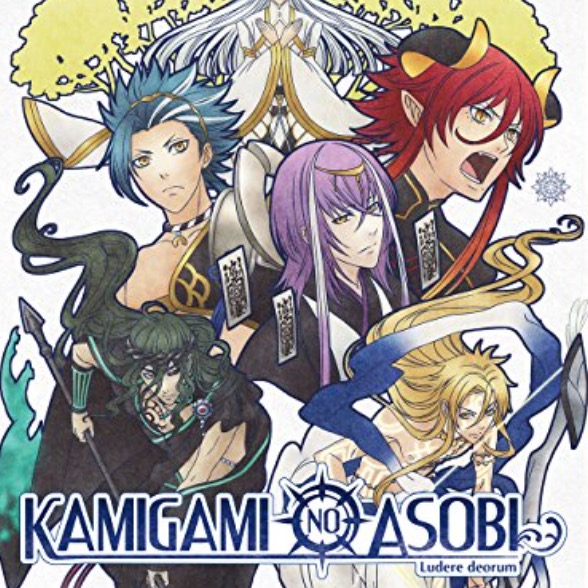Kamigami no Asobi Complete Collection Drops Some Divine Intervention
