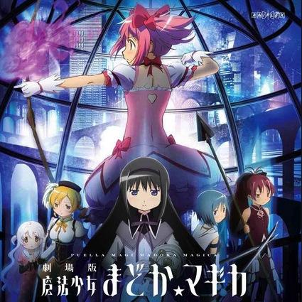 Madoka Magica Anime Films Now on Netflix