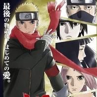The Last: Naruto the Movie Full Trailer