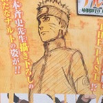 Next Naruto Anime Film Slated for December
