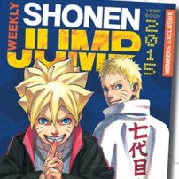 Shonen Jump Offers Up a Bonus Naruto Yearbook (in Print!) for Subscribers
